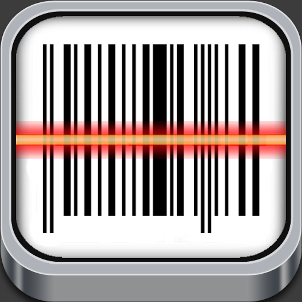 Cool Barcodes | Car Interior Design